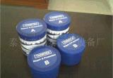 振泰英国进口搪瓷修补胶搪瓷修补剂
