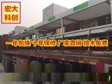 福建漳州大型腐竹机器,全自动腐竹机,腐竹机上门安装