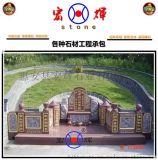 (专业生产)石材家族墓园.印度红墓碑