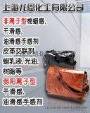 UN-268水性触感油手感剂