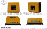 MPPT 太阳能充电控制器20A