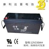灯箱电源专用电池用康利达12V150AH蓄电池 监控设备铅酸电池 免维护电池
