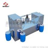 盐城金球GBOS-Q2系列高效一体化油水分离设备 全自动隔油池
