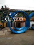 联恒管道专业生产国标柔性防水套管