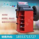 自动轮胎平衡仪,轮胎平衡仪品质保证