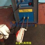 宁波铭贝电子高频焊机 生产销售