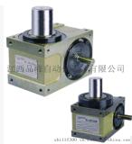 供應臺灣凸緣心軸型間歇分割器DFS 江西陶瓷設備專用