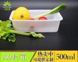 一次性饭盒 外卖打包快餐盒 透明单格餐盒  厂家直销 500ml高档餐盒