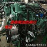 锡柴发动机锡柴国五电喷CA4DLD-18E5国五电喷发动机总成