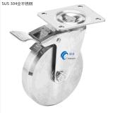 SS304全不锈钢脚轮/不锈钢工业脚轮/重型8寸不锈钢万向轮带刹车