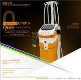 名诺美业 QO速纤仪 减肥仪器 比瘦神器 美容纤体仪器 刮痧排毒