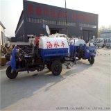 供应绿化洒水车,道路清扫车