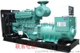 厂家低价直销现货济南市250KW重庆康明斯发电机组