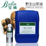 茶籽油 野生山茶油 植物精油 食用护肤