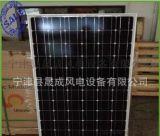 光伏板 单晶A片 太阳能电池板发电系统