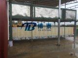博泰5噸直冷塊冰機,博泰8噸直冷塊冰機,博泰10噸直冷塊冰機