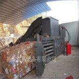 山东全自动废纸液压打包机 卧式废纸液压打包机多少钱一台