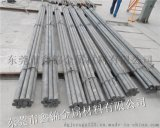 深圳H13圆钢产地热处理成分