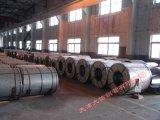 天津大佑钢管,蒸发冷钢管,汽车钢管SPCC
