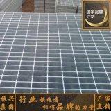 振興熱鍍鋅處理鋼格板/格柵板/溝蓋板
