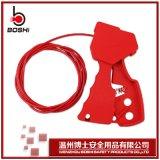 直销BD-L01卧式缆绳锁握式万用缆锁万用绝缘缆式钢缆锁具量大从优