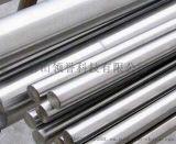 河北高韧性模具钢、河北高韧性模具钢价格、河北高韧性模具钢厂家、河北高韧性模具钢供应商