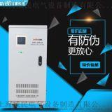 德威民 空调稳压器220V全自动20KW 家用纯铜单相调压稳压器20KVA