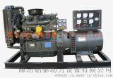 青岛30KW发电机组多少钱