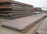 05CuPCrNi-A耐候钢板 09CuPCrNi-A耐候钢板    Q460NH耐候钢