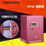 杭州电子保险柜 南昌保险柜和保管箱 深圳电子保险柜 威尔信供