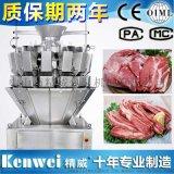 精威肉类定量组合秤 猪肉食品电子多头包装秤 鸡腿电脑多头组合秤