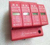 国安充电桩交流电源防雷器GASPD-40C/4,电涌保护器40KA