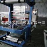 厂家现货 矿泉水热收缩包装机 全自动袖口式套膜塑封机