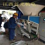 江西蓝光DCS-50WF大袋粉末包装设备
