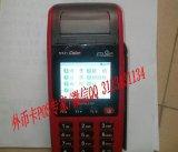 外卡POS刷卡機交易模式消費/退貨/撤銷/離線強離普離/無卡手輸//DCC/非DCC