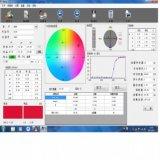 电脑配色系统 配色软件