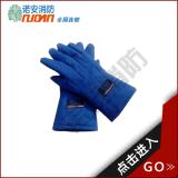超低温防护手套(劳卫士) 160度超低温棉 防低温液氮手套