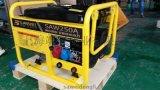 【飒威】250A汽油发电电焊一体机