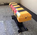 鹏翔瑞PXR-CWS1车位锁 智能摇控车位锁 自动升降占位锁