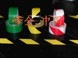 警示胶带,斑马胶带,地板胶带,标示胶带