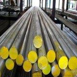 供应16Mn(Q345)低合金板 16Mn热轧钢板 16Mn钢棒 16Mn钢板 零割配送