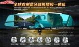 途视达T-42,4.3寸高清大屏,140度广角,蓝牙耳机式行车记录仪