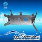 推进式潜水搅拌器