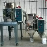 25KG塑料欧化干燥料筒 优质塑胶欧化干燥机 双层环保型干燥机