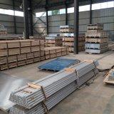 铝板1100 铝棒6061 铝排7075