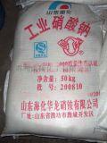 销售;山东海化 硝酸钠