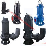 黑龙江山西天海泵业WQ25-34-3KW污水泵