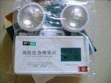 南京带电疏散灯厂家,南京消防应急灯