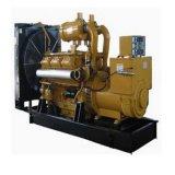 山东康姆勒供应400kw柴油发电机组 发往全国各地