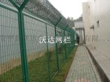 监狱钢墙网 监狱围墙隔离网